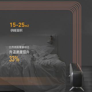 惠而浦取暖器踢脚线制热暖风机电暖气神器家用客厅大面积节能省电