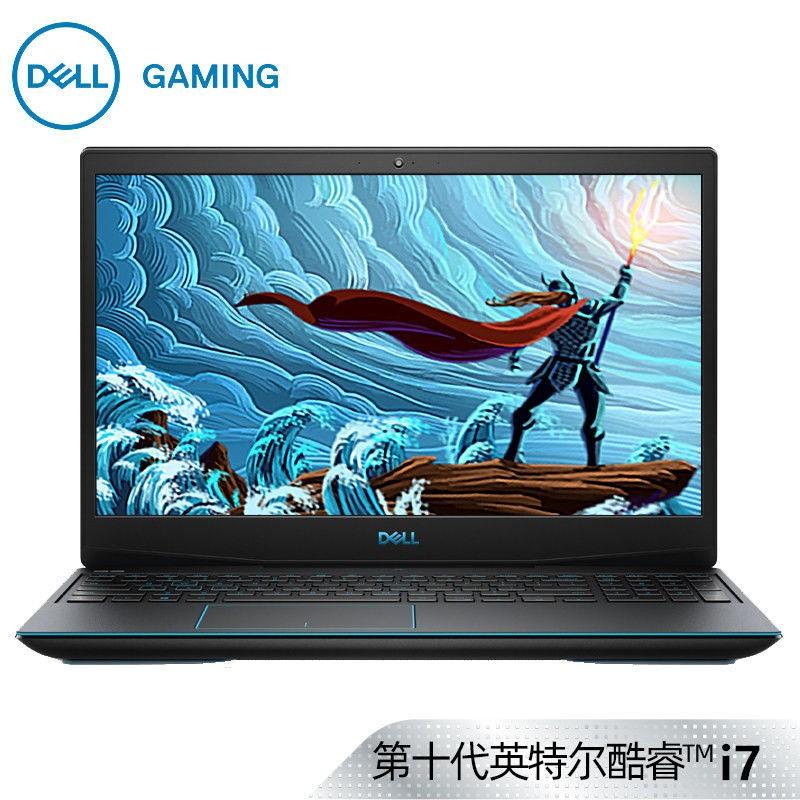 DELL 戴尔 G3 15.6英寸笔记本电脑(i7-10870H、8GB、512GB、RTX2060、144Hz)