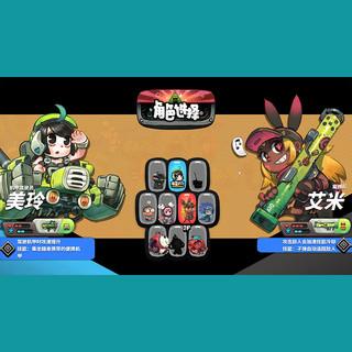 Switch国行新游戏 恶果之地游戏兑换码 中文正版 适用国行switch 多人 冒险 游戏