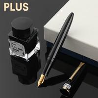 日本plus普乐士商务钢笔PS-500练字签字送礼套装男士书写经典复古钢笔