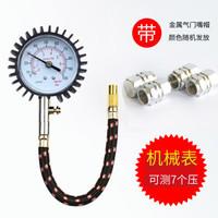尤利特高精度胎压计汽车机械胎压表气压表测压器 车轮胎监测 YD-6026