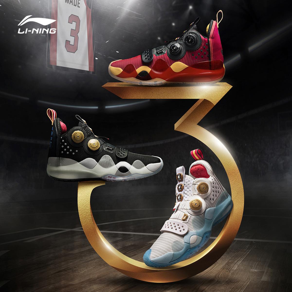 李宁篮球鞋男鞋韦德系列2020新款韦德之道∞波点减震中帮运动鞋