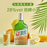 天猫U先:劲牌 28度 欢度酒 100mL