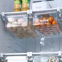 优思居 冰箱抽屉式收纳盒 内部下挂鸡蛋用整理保鲜储物盒架托神器