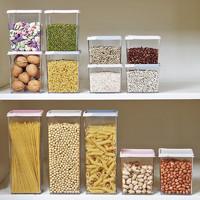 優思居五谷雜糧收納盒廚房密封罐塑料儲存罐子家用豆子食品儲物罐