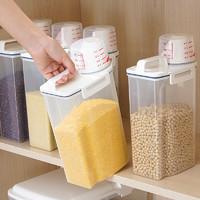 日本五谷杂粮收纳盒杂粮储物罐粮食储存罐厨房豆子收纳密封罐米罐
