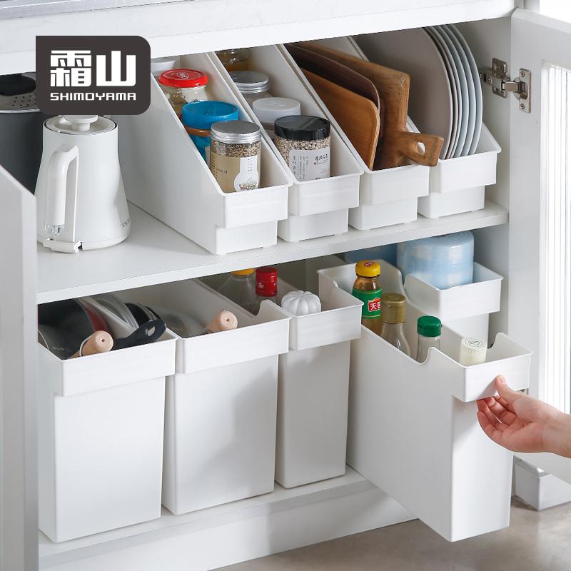 日本霜山橱柜收纳盒厨房多功能塑料储物盒碗碟杂物调料收纳筐带轮