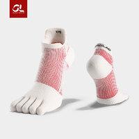五指袜 燃烧装备Gearlab爱马拉松 越野跑男女羊毛压缩 跑步五指袜