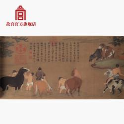故宫 赵孟頫浴马图卷 原大手卷 装饰画礼品 毕业礼物故宫