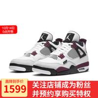 耐克20冬季Air Jordan 4 PSG AJ4大巴黎圣日耳曼联名篮球鞋子CZ5624-100 CZ5624-100-2020冬季 42