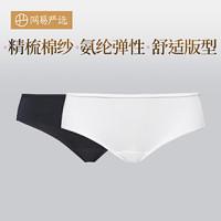 网易严选 女式精梳棉内裤