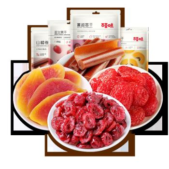 百草味 零食大礼包 水果干组合葡萄干木瓜干等_FT 拥抱一整个香甜夏日(含草莓干、山楂卷)378g *2件