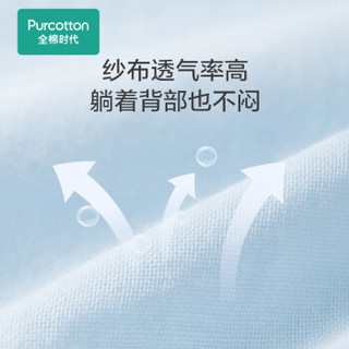 Purcotton 全棉时代 纯棉新生儿短款纱布和袍 蓝色+白色-66/44