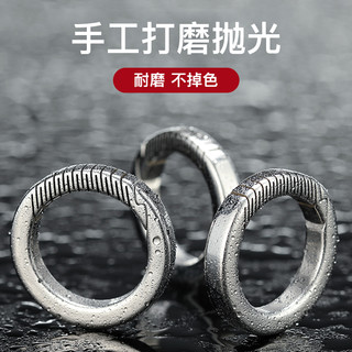 汽车钛合金钥匙扣男腰挂钥匙车简约个性创意钛合金一体钥匙链简洁