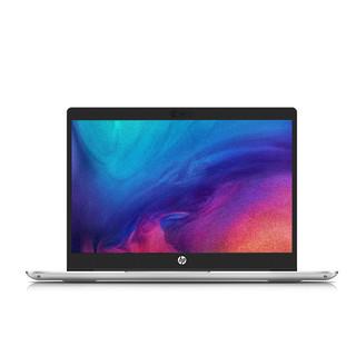 HP 惠普 战66 pro 14英寸笔记本电脑(i5-1135G7、8GB、512G SSD、MX450)