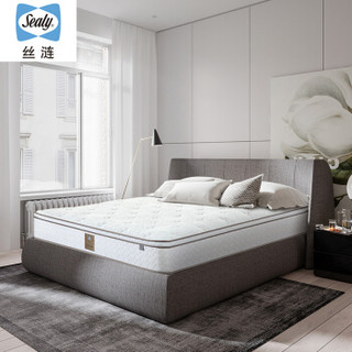 美国丝涟(Sealy) 床垫 爱脊尊享 乳胶床垫 波浪棉 美姿感应弹簧 席梦思双人 软中偏硬 2米*2米厚28厘米