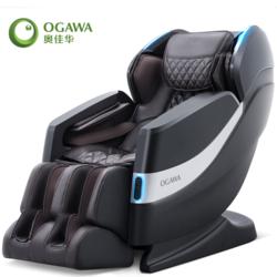 OGAWA 奥佳华 OGAWA7608 按摩椅 升级版
