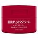 历史低价:SHISEIDO 资生堂 弹力尿素护手霜 100g *3件 67元包税(双重优惠)