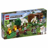 LEGO 乐高 我的世界系列 21159 掠夺者前哨站 *2件