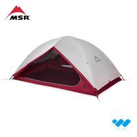 美国MSR户外徒步探险露营休闲双层轻量2人帐篷19年款Zoic 2 2人帐篷