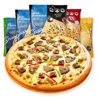 鲜掌门 披萨半成品 180g*5盒