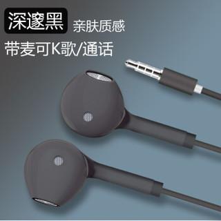 倪朗 半入耳式有线耳机