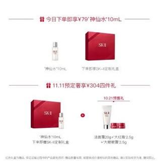 SK-II大眼眼霜15g护肤品套装化妆品礼盒升级版(礼盒内赠神仙水)sk2眼霜