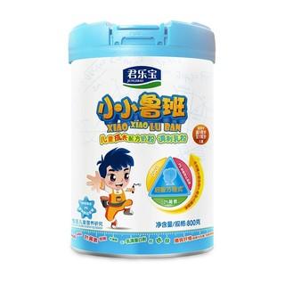 JUNLEBAO 君乐宝 小小鲁班 儿童成长配方奶粉 4段 800g