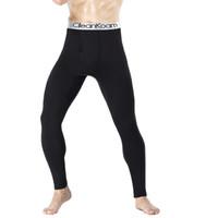 ClleanKoam 201 男士加绒秋裤