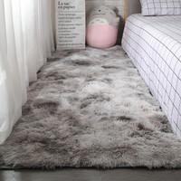 念兮 扎染银灰色 INS风长毛地毯  60*160cm