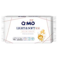 奇莫Q-MO轻柔纸尿裤试用装L3片(9-14kg)大号裸感超薄透气 *3件