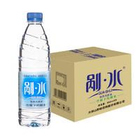 野岭 剐水天然水 550ml*9瓶 *2件