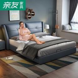 亲友北欧真皮床简约现代实木大软床气动储物主卧室家具双人床婚床