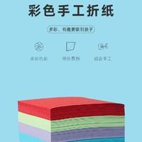 Mandik 曼蒂克 彩色折叠纸 7.5*7.5cm 200张