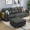 一米色彩 简约现代北欧日式布艺沙发 三人位