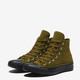 双11预售:CONVERSE 匡威 SH3329 男女款复古运动鞋 159.35元(需用券)