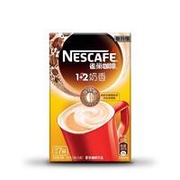 雀巢(Nestle)1+2奶香咖啡 7条*15g *2件