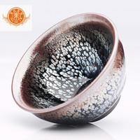 束氏  原矿釉陶瓷茶具 束口 *3件