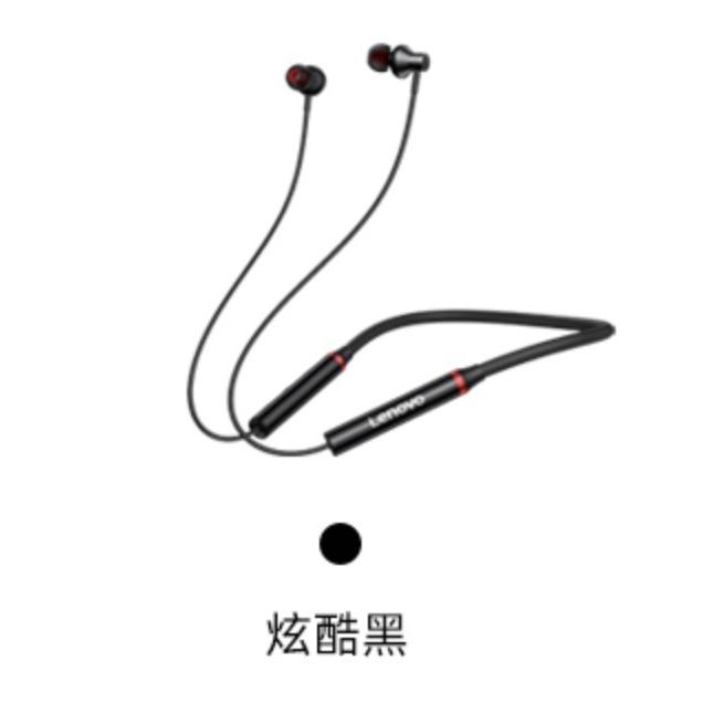 HE05 运动蓝牙耳机 炫酷黑