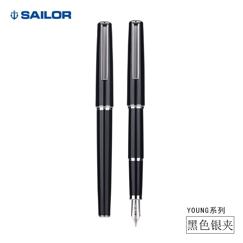 SAILOR 写乐 PROFIT 0501/0520 Somiko精钢笔尖墨水笔