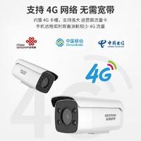 HIKVISION 海康威视 4G监控摄像头 1080P