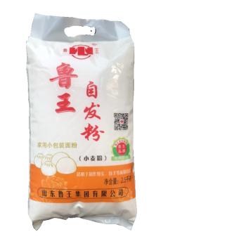 面粉鲁王自发粉2.5馒头包子油条小麦粉披萨无需酵母5斤/2斤中筋炇多规格可选 自发面粉2.5kg送笼布+擀面杖