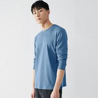 棉先生 100331610 男士T恤打底衫