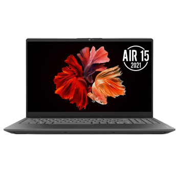 Lenovo 联想 小新Air15 2021 锐龙版 15.6英寸 笔记本电脑 (深空灰、锐龙R5-4600U、16GB、512GB SSD、核显)