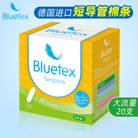 蓝宝丝(Bluetex)内置卫生棉条 导管式(短导管大流量 20支)月经姨妈棒游泳卫生巾进口 *4件