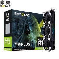 ZOTAC 索泰 RTX 2060 Super 至尊PLUS 显卡 8GB GDDR6