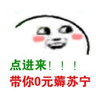 """""""无敌券""""白菜好物集锦 食品生鲜篇"""