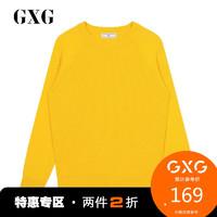【:169】GXG男装 秋季时尚休闲潮流色男士低领毛衫#GY120472GV