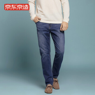 J.ZAO 京东京造 100000891365 男士直筒牛仔裤 *2件