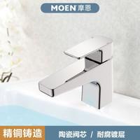 摩恩(MOEN)卫生间面盆水龙头浴室柜龙头洗手池冷热水龙头 经典款